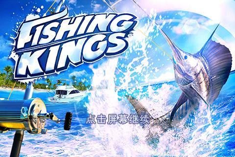 《钓鱼之王》玩家总结钓鱼技巧