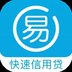 审核最容易过的贷款app