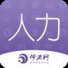 心理app