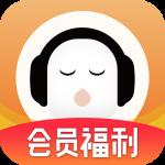 懒人听书FM-电台小说收音机