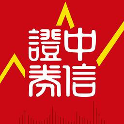 中信证券炫酷版