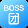 Boss团