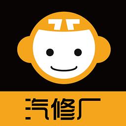 汽修管理app合集