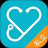 医生app