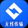 摄影接活app