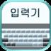 韩文初学者图文版