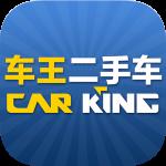 买卖二手车专用App