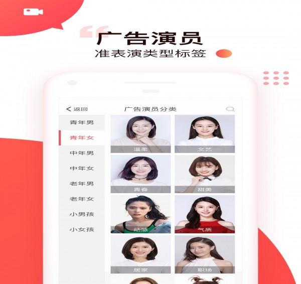 脸探肖像软件截图1