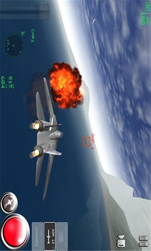 海军航空战士 完整版软件截图0