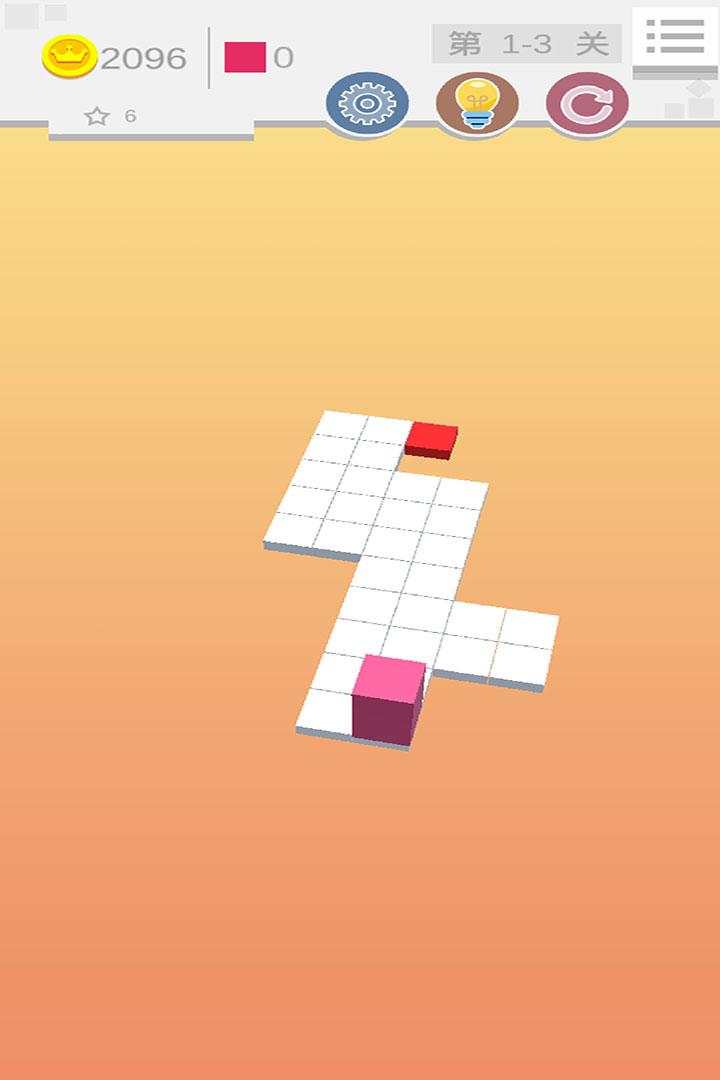 迷你滚动方块的世界软件截图2