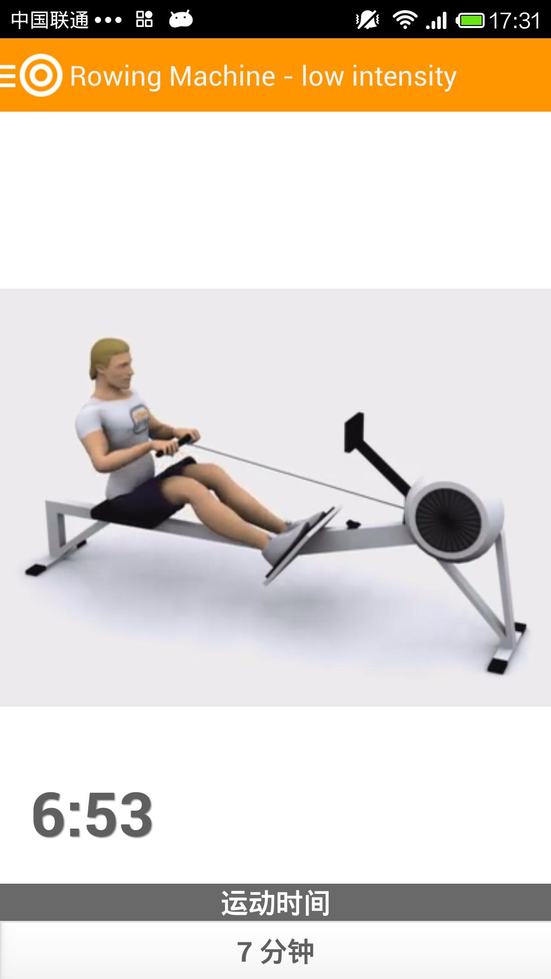 虚拟健身房