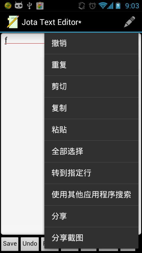 超强文本编辑器 Jota Text Editor软件截图2