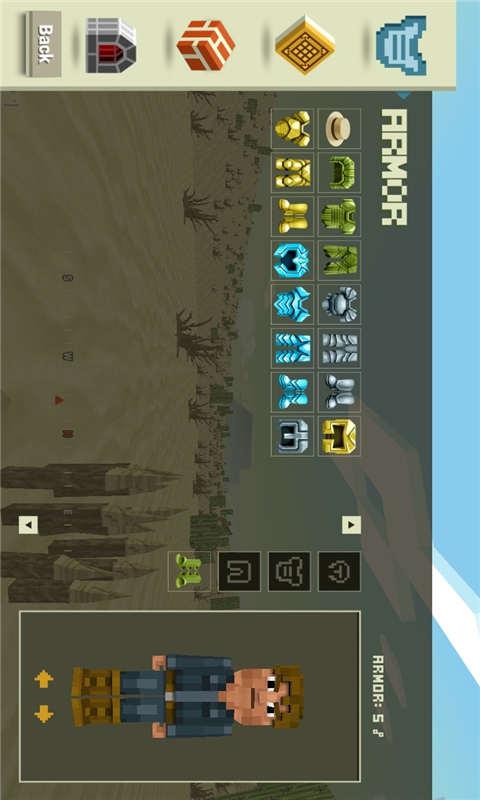 迷你沙盒-世界冒险软件截图3