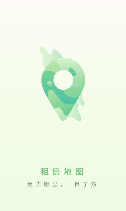 链家-上海苏州软件截图2