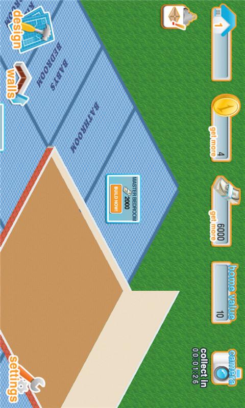设计自己的家软件截图2