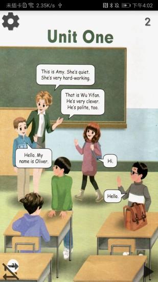 小学英语五年级上