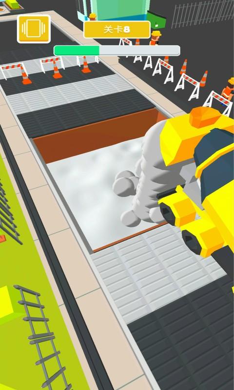清理道路软件截图4