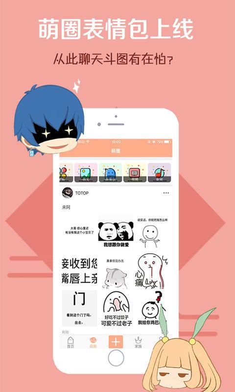 萌囧-日本动漫资讯二次元动漫画