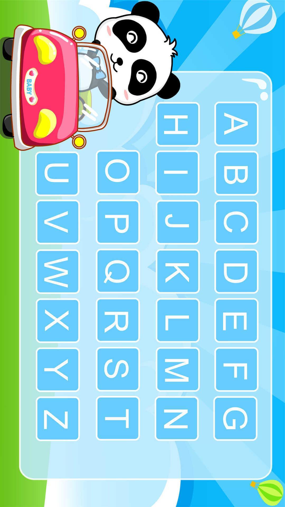 宝宝学ABC软件截图1