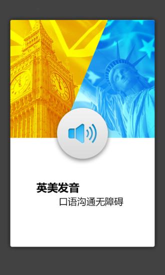外教社英汉汉英管理学词汇手册