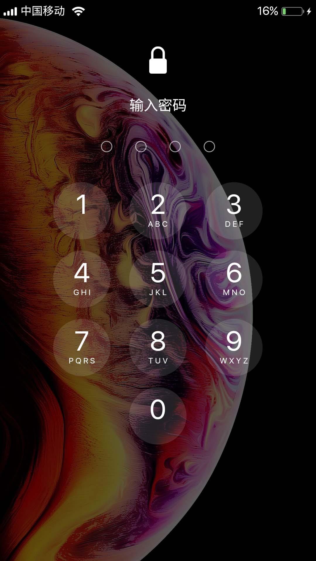 iPhoneXS苹果锁屏主题