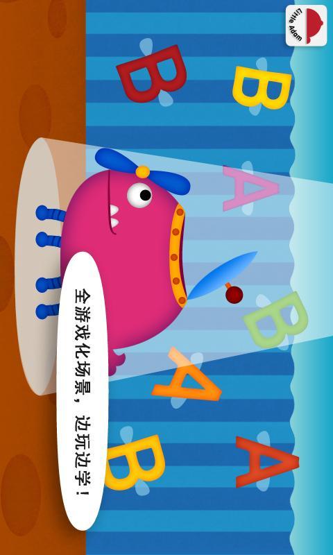阳阳儿童英语早教课程软件截图1