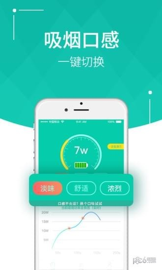 戒烟软件app哪个好_戒烟软件排名_戒烟帮app