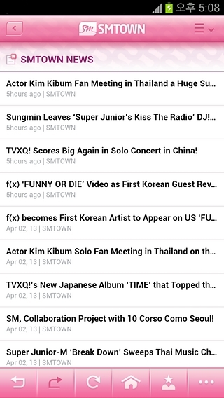 SMTOWN OFFICIAL APPLICATION软件截图4