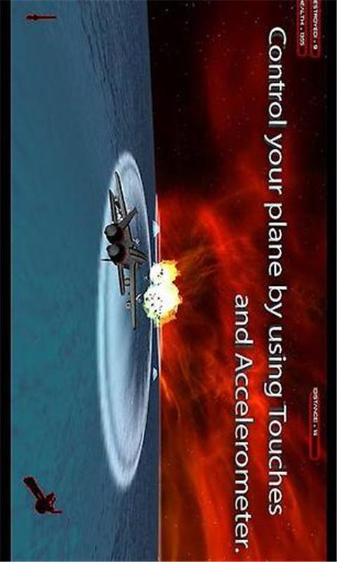 空中战斗机 - 3D空战软件截图4