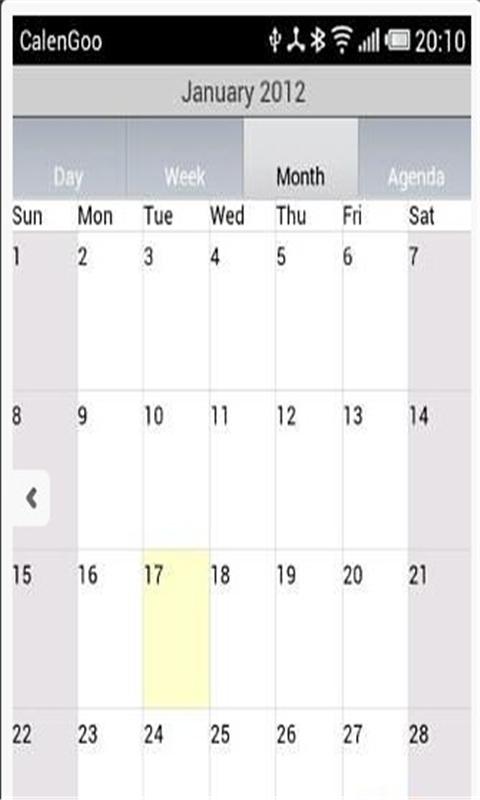 日历同步服务