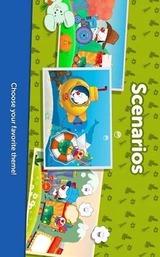儿童电视PlayKids TV软件截图1