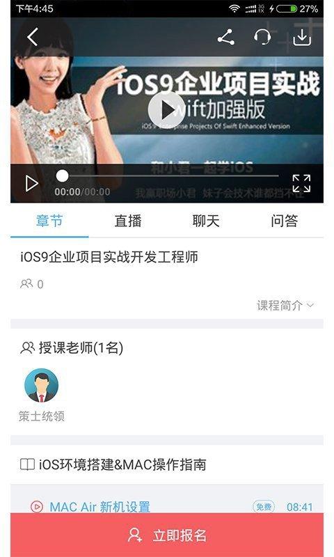 桂林正昊软件截图1