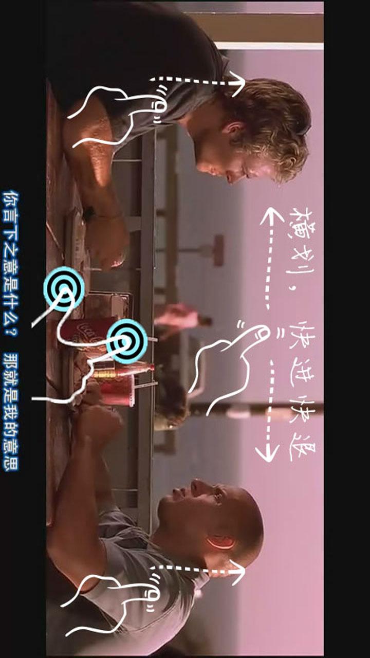 视频播放器软件截图1
