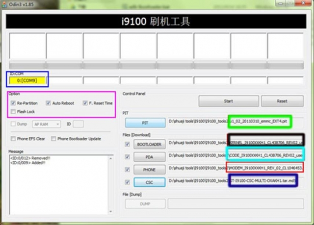 Samsung_I9100_Galaxy_S2_cm9