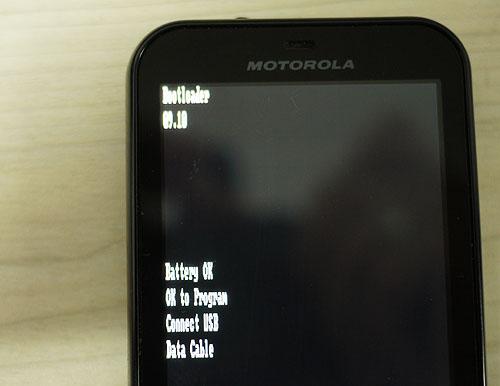 ME525 联通定制版的2.2系统底包