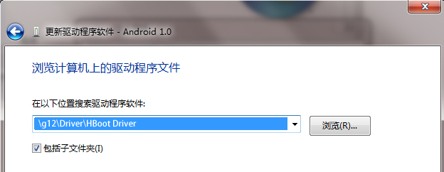 HTC Desire S G12 基于欧版OTA2.10.401.5精简优化 海波hp1.2内核 可用内存大 运行流畅