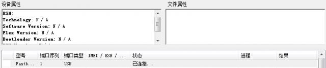 XT910 RAZR MIUI移植版 05.04