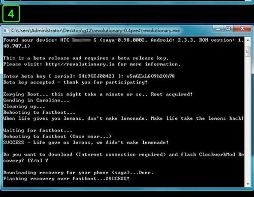 G17 官方4.0 移植 MaFei V18.1 精简版