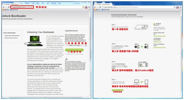 [2012.3.16] 纯血统CM9 nightly版 来电归属地 优化洁净版