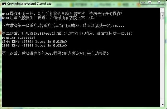 国行2.3.6 BL等于或小于5 GarTot-45.1.17-ChinaRetail.en.CN-For-Defy/Defy+