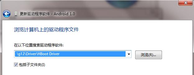 G12 2.3.5+sense3.5 稳定版 全中文刷机 特别更新 5.22 大款小总