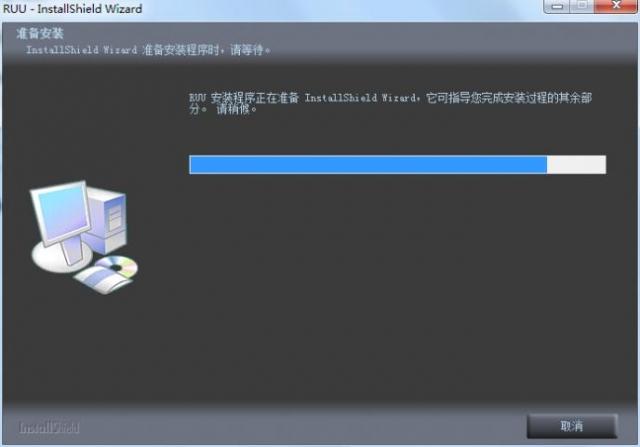 HTC OneX S720e 再度更新【Nic-L6.2.0】完整汉化归属地美化精简 by 诺小白