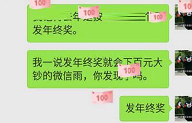 2017微信表情雨代码汇总_微信表情雨大召唤术2017文字口令