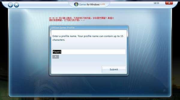 《尘埃2》新版GFW Live建立离线档案方法