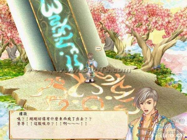 《幻想三国志4外传》图文流程攻略