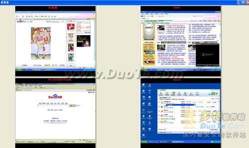 让远程桌面也能呈现屏幕墙酷炫效果