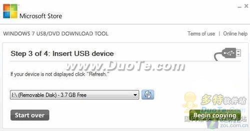 用U盘或移动硬盘制作Win7安装程序详解