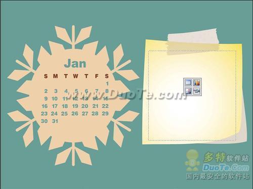 辞旧迎新 金山WPS模板教你制作新年日历
