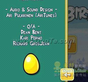 《愤怒的小鸟》金蛋获取图文攻略