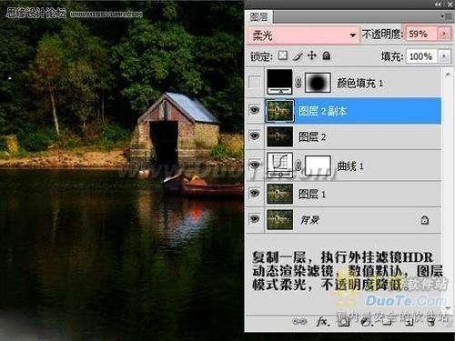 Photoshop为普通风景照片调出诗意效果